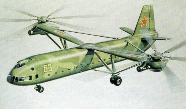 Проект вертолета В-16 поперечной двухвинтовой схемы с двумя ГТД