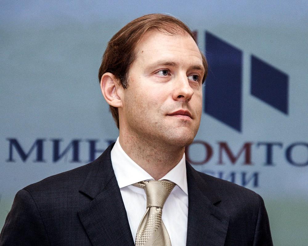 Денис Мантуров министр торговли и промышленности России.
