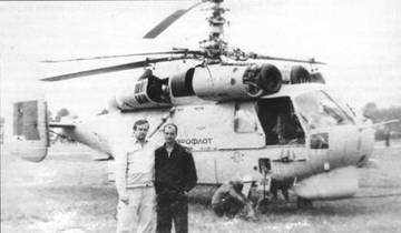 Ка-27Е--01