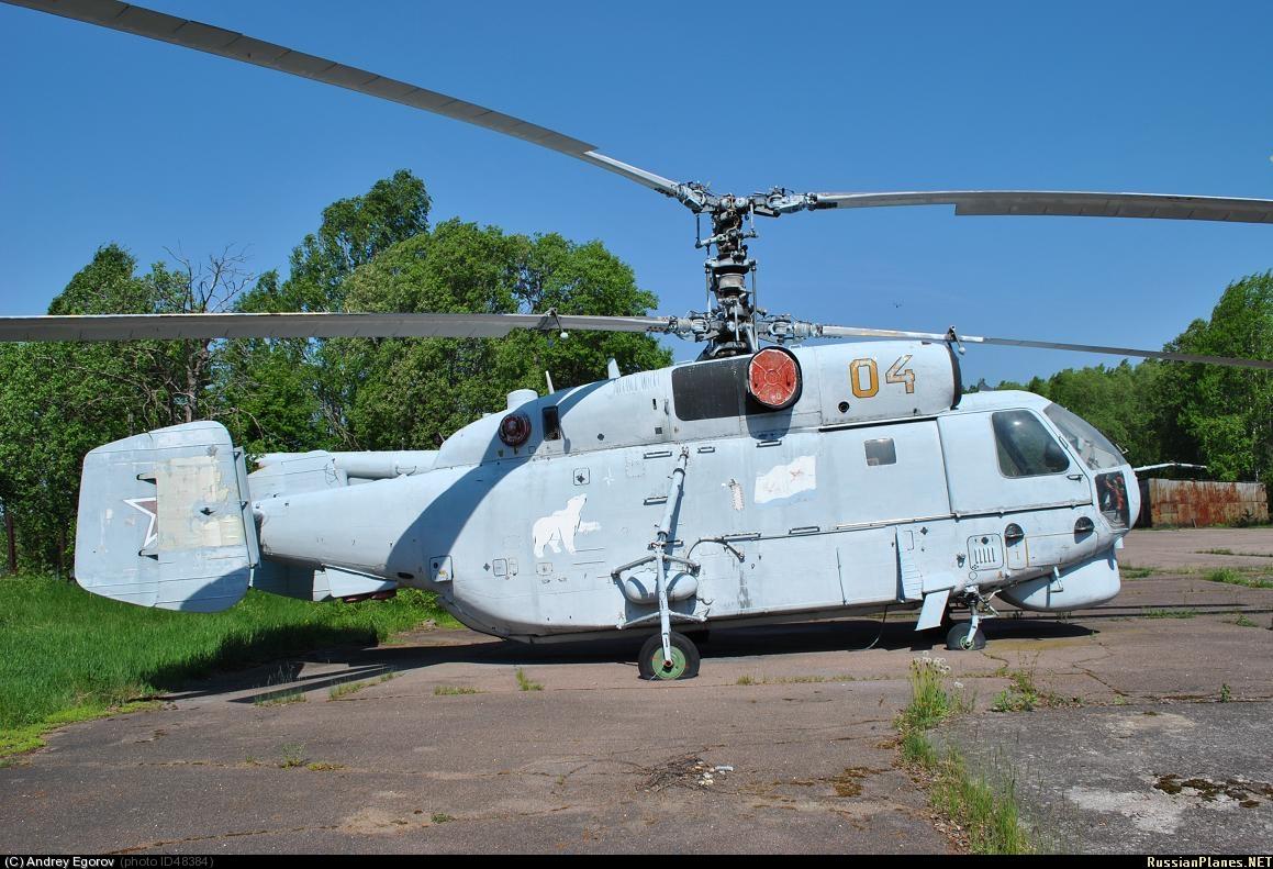 Ка-27ПЛ Регистрация 04 (красный) sn 5235004902207 Россия (СССР) - ВМФ