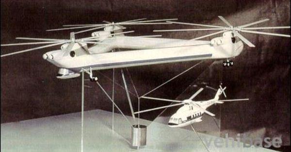 Ми-32 Проект тяжелого грузового вертолёта