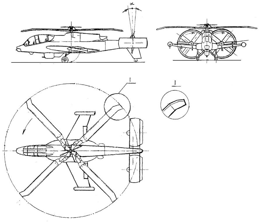 Вертолет-амфибия